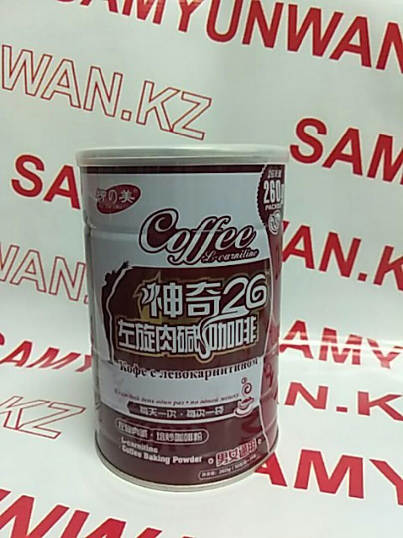 Чудо 26 - Кофе для похудения