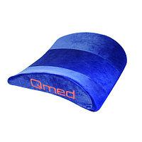 Подушка ортопедическая LUMBAR SUPPORT PILLOW