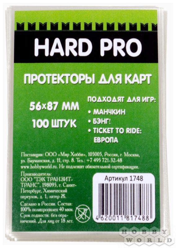 Протекторы HardPro 100шт. 56x87 мм, прозрачные