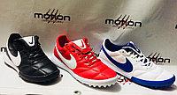 Бутсы-сороконожки футбольные Nike размеры 39-43