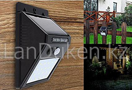 Садовый светильник на солнечной батарее водонепроницаемый (6009) - фото 5