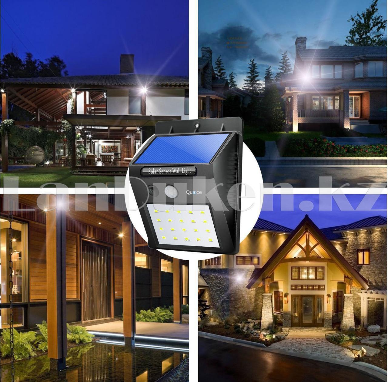 Садовый светильник на солнечной батарее водонепроницаемый (6009) - фото 2