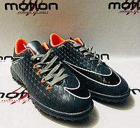Бутсы-сороконожки Nike Hypervenom Phelon III TF подростковые размеры 34-38