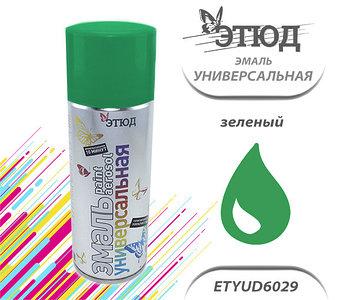 Эмаль ЭТЮД универсальная (6029 зеленый), (400мл)