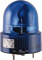 Синяя вращающая лампа маячок, 12 В пер./пост. тока,  IP 23, монтажный диаметр 120мм
