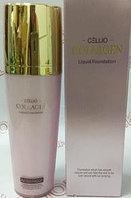 Celio Collagen Liguid Foundation-Коллагеновая водонепроницаемая жидкость