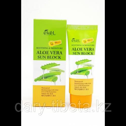 Ekel Aloe Vera Sun Block SPF50+/PA+++-Легкий увлажняющий солнцезащитный крем с экстрактом Алоэ вера
