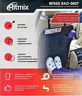 Автомобильный органайзер на спинку сидения Ritmix RAO-0807