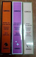 Giinsu Horse Oil Eye Cream-Крем для век и кожи вокруг глаз с лошадиным маслом(оранжевый)