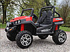 Детский квадроцикл Buggy 4WD, фото 2