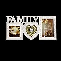 """Фоторамка сложная на 3 фото """"Family"""""""