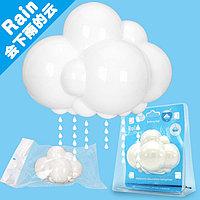 Игрушка для ванной «Дождевое облако»