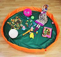 Коврик-органайзер для игрушек Toy Bag