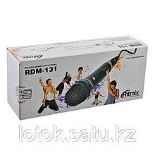 Микрофон вокальный Ritmix RDM-131