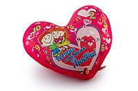 "Подушка-антистресс ""Сердце для влюбленных"""