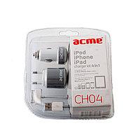 Универсально зарядное устройство ACME CH04