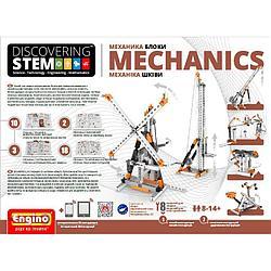 """Engino Конструктор Discovering Stem """"Механика"""" - Блоки, 106 деталей, Энджино"""