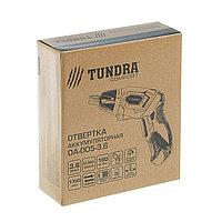 Отвертка TUNDRA comfort аккумуляторная