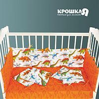 Бортик для кроватки «Крошка Я»