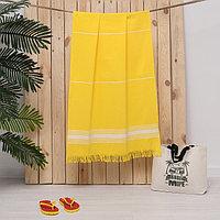 Пляжное полотенце 70* 140 см