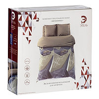 Двуспальный набор постельного белья из бязи «Механика»