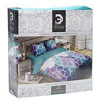 Комплект двуспального постельного белья из поплина «Акварельные соты»