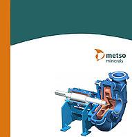 Промышленные насосы Metso