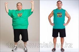 Как похудеть безопасно и эффективно? Ожирение ведет к депрессиям, к  болезням. Обратись к doktor-mustafaev.kz
