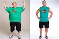 Как похудеть безопасно и эффективно? Ожирение ведет к депрессиям, к  болезням. Обратись к doktor-mustafaev.kz, фото 1