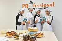 Обучение повара кондитера. Профессиональный курс., фото 1