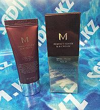 Missha Perfect Cover BB Cream - BB-крем 20 ml «Идеальное покрытие»