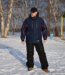 Columbia мужской зимний костюм