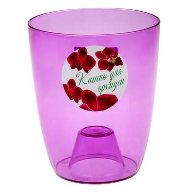 """Кашпо 1,5 л """"Орхидея"""", цвет розовый"""