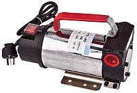 Насос для дизельного топлива, керосина Vodotok НДТ-40л/375Вт