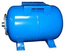 Гидроаккумулятор горизонтальный Vodotok БМ-80л