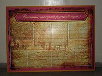 Стенд Расписание уроков  от 5500 тг за 1 м2, фото 1