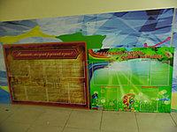 Стенды для учебных заведений  от 5500 тг за 1 м2, фото 1