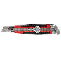 Нож, 18 мм, выдвижное лезвие, металлическая направляющая, винтовой фиксатор лезвия// Matrix 78914 (002)