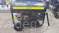 Сварочный генератор Mateus 5 GFW