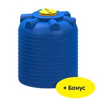 Емкость цилиндрическая вертикальная 300 литров