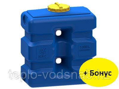 Емкость пластиковая прямоугольная 1.500 литров