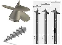 Литые наконечники на винтовые сваи d 57 для реперов, заборов, анкеров. Устройство свайно-винтового фундамента