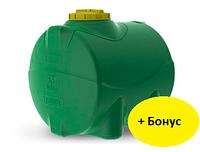 Емкость цилиндрическая горизонтальная 500 литров