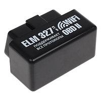 Авто-сканер ELM 327 Wi-Fi, версия 1.5, CANBUS, OBD2 / OBDII