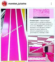 Розовые пластиковые на Экономные - декор - панели