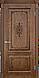 Межкомнатная дверь Verda Комфорт Шервуд 3D, фото 2