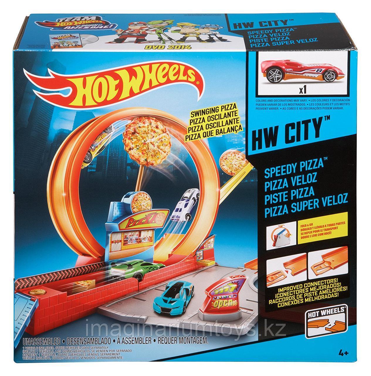 Хот Вилс Трек «Скоростная пицца»