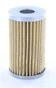 Топливный фильтр тонкой очистки FF5103