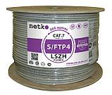 Кабель S/FTP4 cat.7 4 пары / 23 AWG BC экранированный 305м LSZH малодымный, не содержащий галогенов;фиолетовый, фото 3