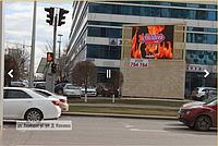 Реклама на экранах Астаны, фото 1